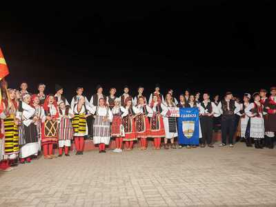 Galeria Kurpianka w Macedonii