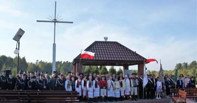 Galeria 77. rocznica pacyfikacji wsi Bandysie